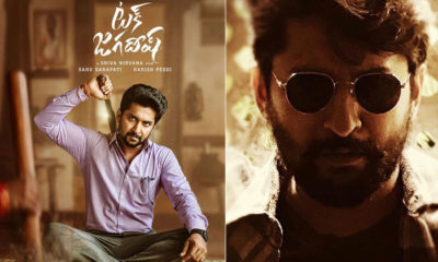 Tuck Jagadish: Release date of Nani's family entertainer pushed?   Bollywood Bubble