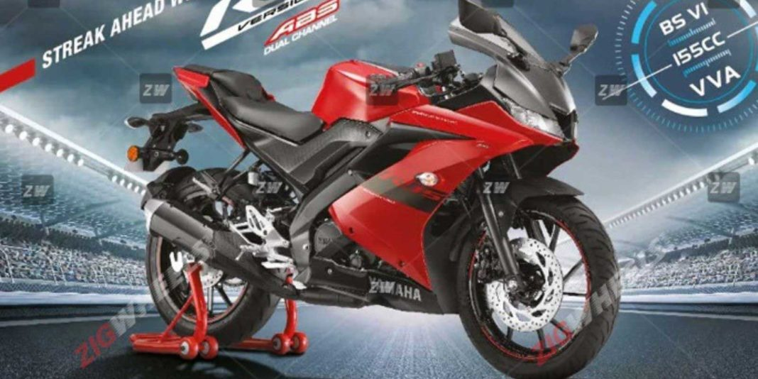 2021 Yamaha R15 V3 Red Colour 1