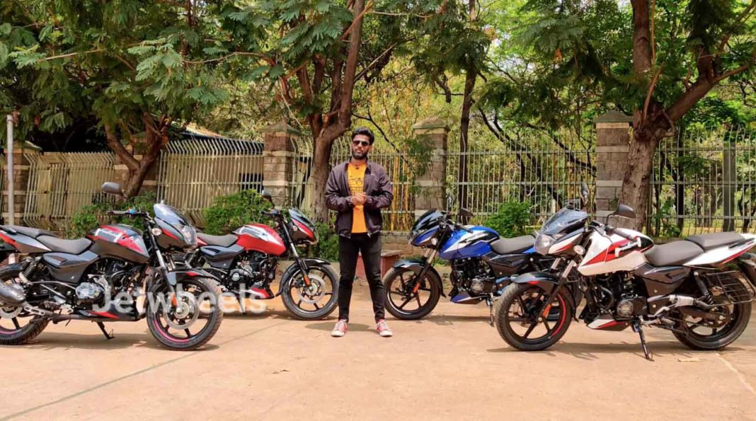 Bajaj Pulsar 180 new colours