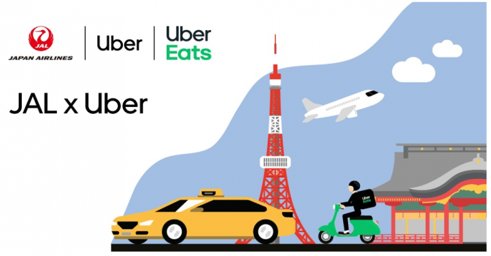 Japan Airlines partners with Uber