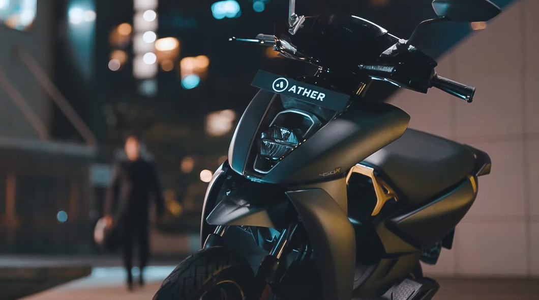 ather 450x-2-2