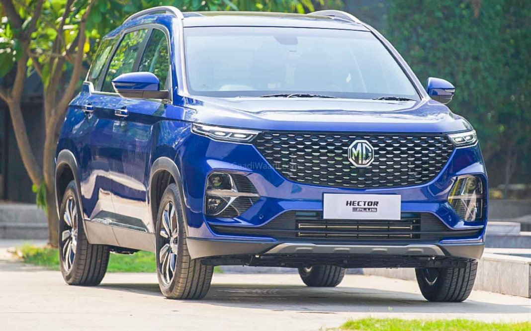 mg hector plus-1-2