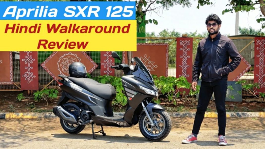 Aprilia SXR 125 Detailed In Walkaround Video Ahead Of Official Launch