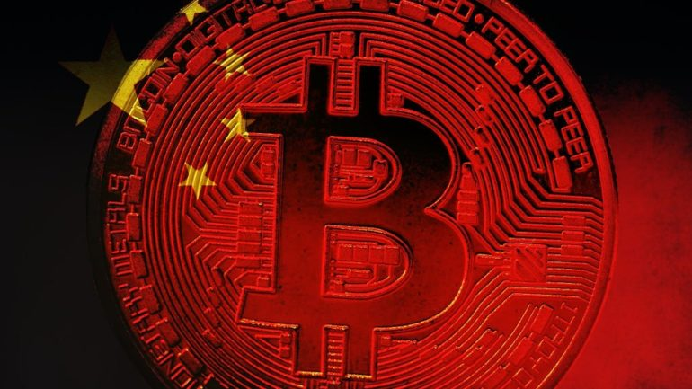 Bitcoin drops after People's Bank of China declares all crypto illegal